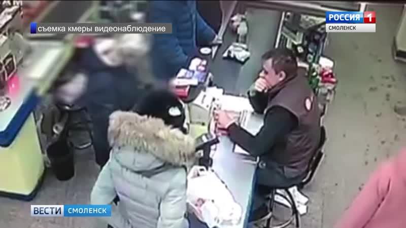 Смоленские полицейские задержали сбытчиков фальшивых купюр ГТРК