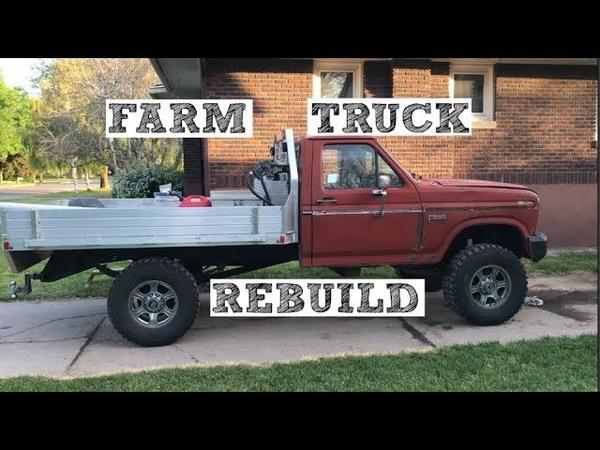 Farm Truck Rebuild: Before And After (1985 f250 4x4 7.3 IDI)