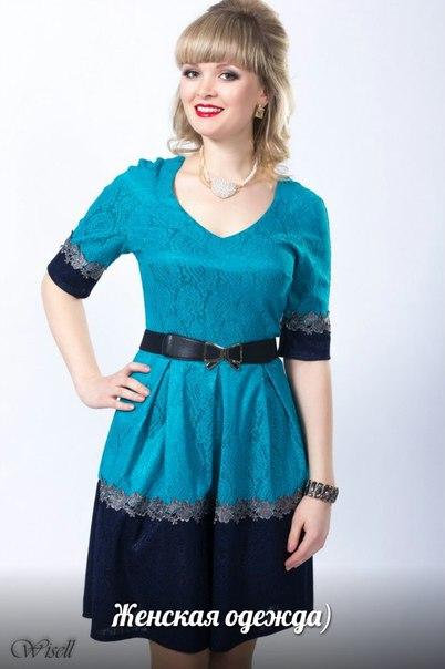 Элли интернет магазин женской одежды