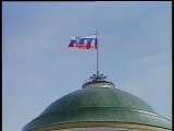 Анонс праздничных мероприятий в День Независимости 1996 года