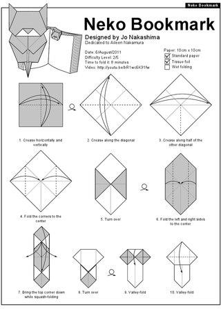 Оригами схема закладки: