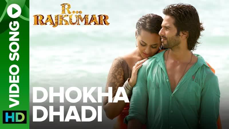 R Rajkumar-Dhokha Dhadi