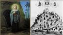 4 Лже цари и Агнец