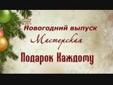 Елочная игрушка месяц из шпагата мастер класс_новогодний декор своими руками