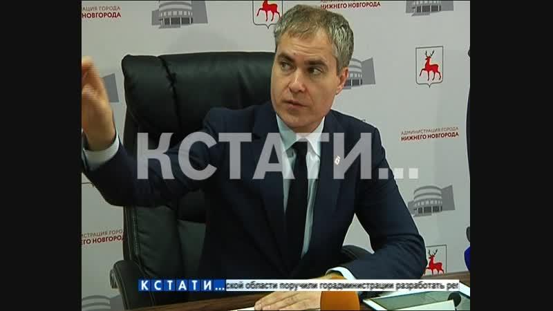 Новые умные остановки в появятся Нижнем Новгороде
