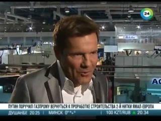 Dieter Bohlen представил в Москве коллекцию обоев(03.04.2013)