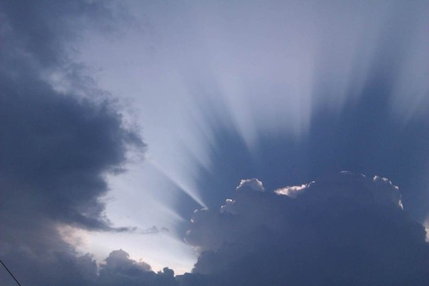 Облака Таганая