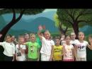 Орёл и Решка летний лагерь
