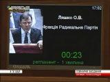 Ляшко закликає українців вийти на антитерористичний марш
