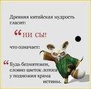 Юля Герасимович фото #33