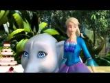 Барби - Принцесса Острова