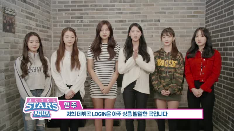 Girl Group Gaming Team AQUA's Video Introduction