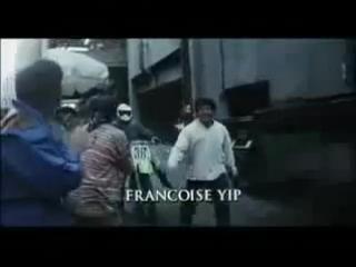 Ash-Kung-fu (Jackie Chan song)