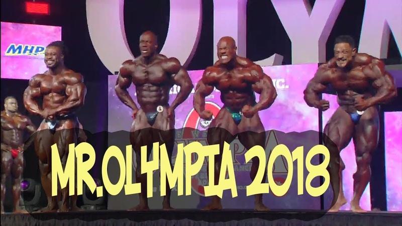Мистер Олимпия 2018 - Финал.(Olympia Weekend 2018 - Finals)