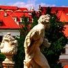 Обучение в Чехии с Гольфстрим