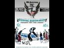 БРЕЙК ВОЗРОЖДЕНИЕ в рамках Rol anniversary Good Foot Crew - Nsk vs 54 CREW NSK/BELOVO 1/4 финала