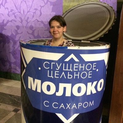 Ольга Сошилова