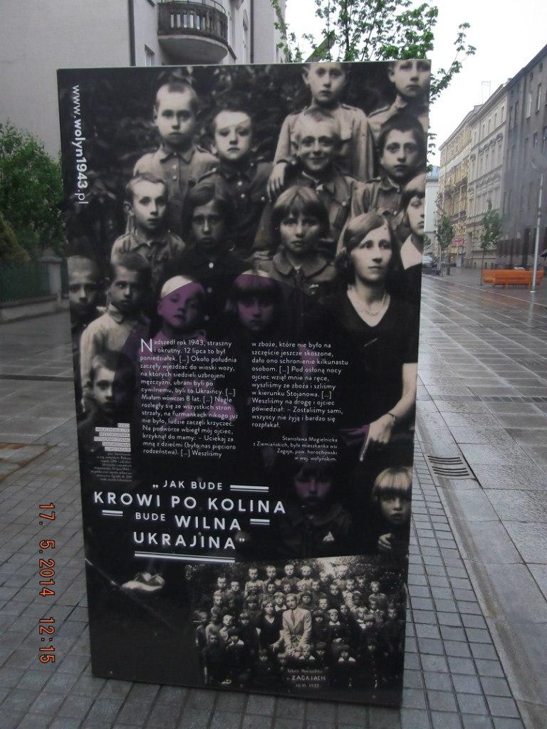 В парламенте Эстонии открылась выставка, посвященная Майдану - Цензор.НЕТ 5871