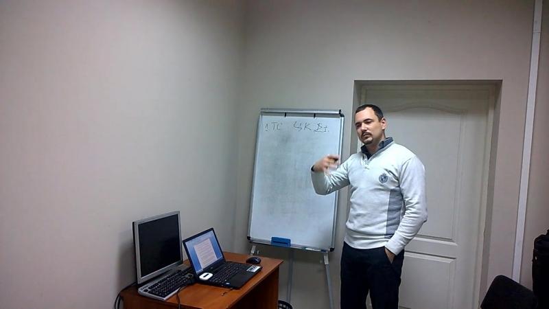 Видео с курса: Менеджемент ВЭД и международная логистика kurs_vjed_logistika_fragment » Freewka.com - Смотреть онлайн в хорощем качестве