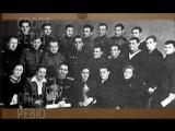 Исторический фильм о создании первого армейского клуба в ВС СССР