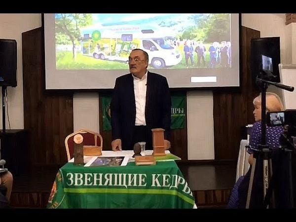 Встреча с Владимиром Мегре во Владимире 29 09 2018 Часть 2