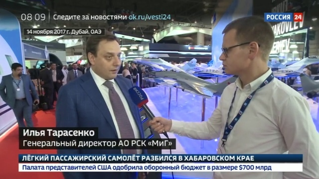 Новости на Россия 24 • Русские витязи покорили Эмираты