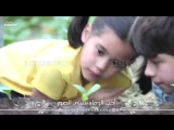 Мухаммад аль Мукит - Нашид 'Преданность' _ Muhammad al Muqit - Nasheed Al Wafa.mp4