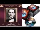 Великие исполнители России- Пётр ЛЕЩЕНКО Deluxe Version CD1