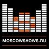 MoscowShows: афиша лучших представлений в Москве