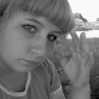 Анастасия Фомина, 4 мая 1985, Волово, id203397082