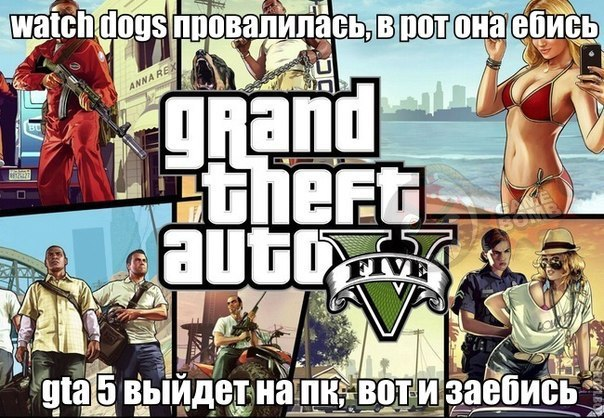 GTA 5 � Steam