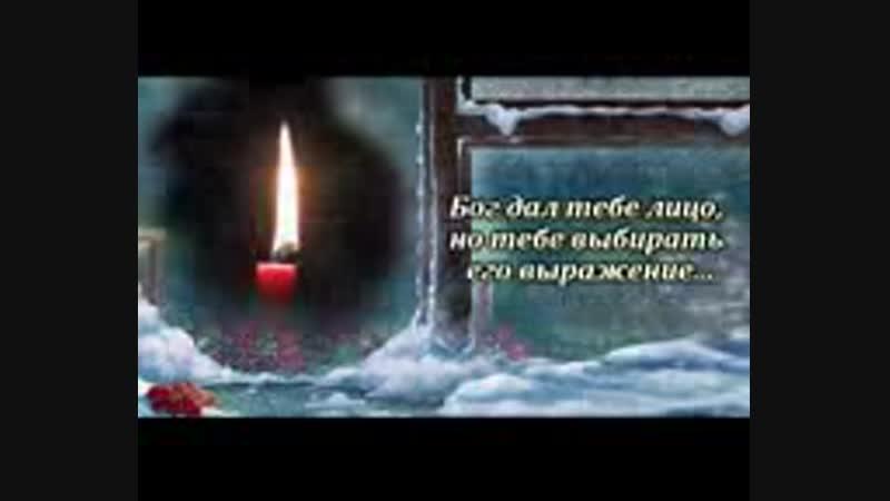 Как же мудро сказано Цитаты о Жизни!_144p.3gp