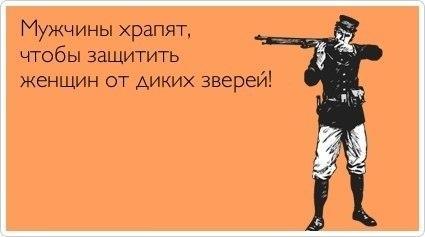Всяко - разно 53 )))