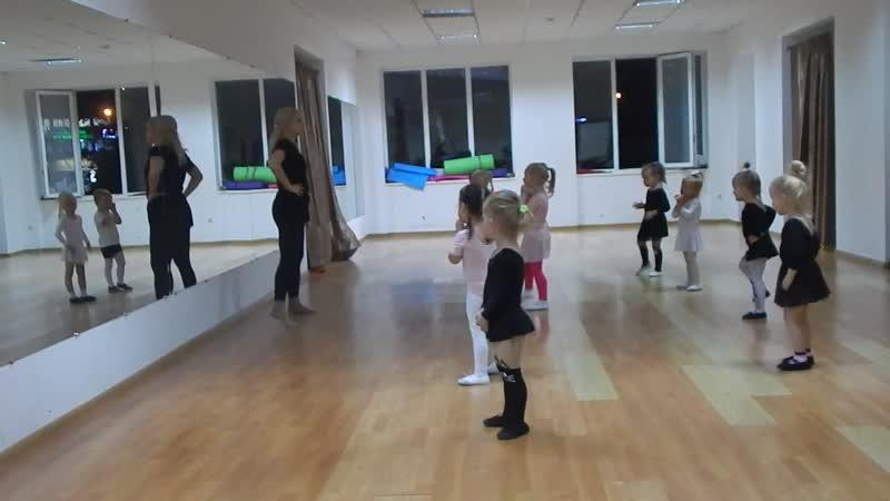 5 - А рыбы в море... танец, детские танцы 3-4 года