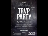 TRVP PARTY by #ShockTrapBand Rolling Stone Bar 14.12.17Москва