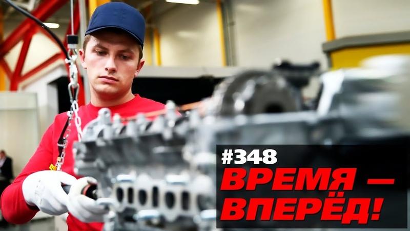 Россия начала производство двигателей для Японии На очереди Франция