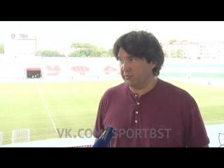 Как Шамиль Газизов оценивает работу нового тренерского штаба?