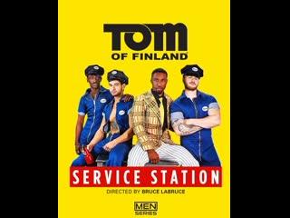 Tom of finland service station (bareback) [2020] [1080p] видео группы гей пошлятина