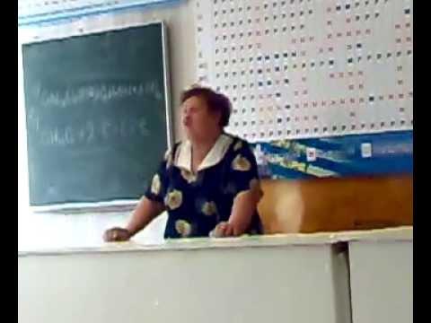Писька на Сиське - Коротко об Уроке...