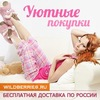 Wildberries.ru (Вилдберис) - интернет магазин