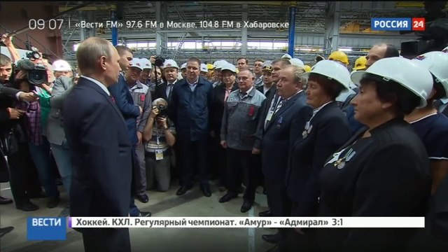 Новости на «Россия 24» • Путин: для развития Дальнего Востока нам надо сотрудничать с соседями