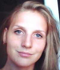 Алена Струтинская, 12 декабря , Сумы, id16799598