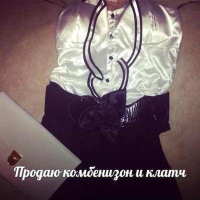 Бутичёк Разного шмотья, 12 сентября , Киев, id60282925