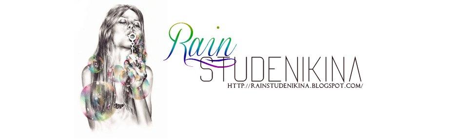 rain studenikina