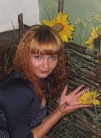Даша Ямшанова-Башорина, 1 апреля , Чернигов, id31440519