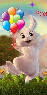 Поздравление руководителя с Днем Рождения как оригинально поздравить 25