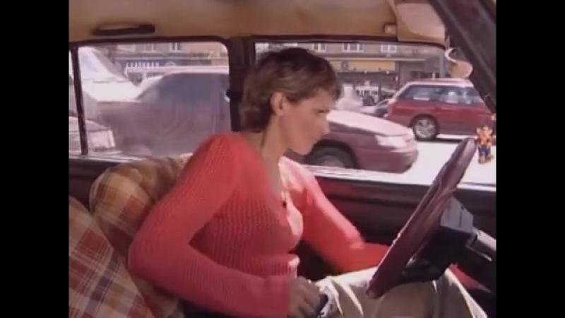 Таксистка 1 серия 2 сезон