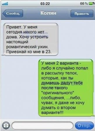 друзей по переписке: