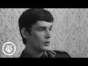 Вера и Федор С участием Александра Абдулова Ольги Матюшковой Тамары Черепановой 1974