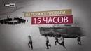 Советский атомный ледокол Арктика в 1977 г впервые в истории мореплавания достиг Северного полюса